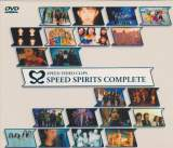 Speed - SPEED SPIRITS COMPLETE DVD (Japan Import) (Pre-Owned)