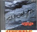 Show-Ya - Greatest II (1985-1990) (Preowned) (Japan Import)