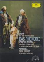 Pierre Boulez (conductor), Bayreuther Festspiele - Wagner: Das Rheingold DVD (Japan Import)