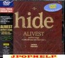 Hide - ALIVEST perfect stage - Music Video Collection (DVD) (Japan Import)