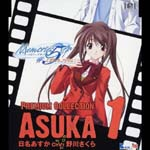 Animation (Sakura Nogawa) - Memories Off 5: Togireta Film Premium Collection 1 Asuka C.V. Sakura Nogawa (Subject to change) (Japan Import)