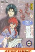 Animation - Karakuri-soushi Ayatsuri Sakon 1 DVD (Japan Import)