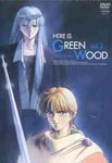 KOKO WA (HERE IS) GREENWOOD - VOL.2 DVD (Japan Import)