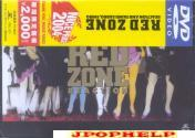 REACTION - RED ZONE [Limited Pressing] (Japan Import)
