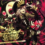 V.A. - Counteraction -V-Rock covered Visual Anime songs Compilation- (Japan Import)