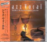 V.A. - Jazz Vocal (Japan Import)