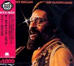 Sonny Rollins - The Cutting Edge (Japan Import)