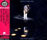 Sonny Rollins - The Solo Album (Japan Import)