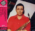Art Pepper - Today (Japan Import)