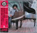 Patrice Rushen with Joe Henderson - Prelusion (Japan Import)