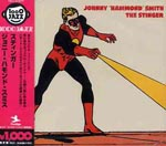 Johnny 'Hammond' Smith - The Stinger (Japan Import)