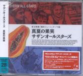 Southern All Stars - Manatu no kajitsu  (Japan Import)