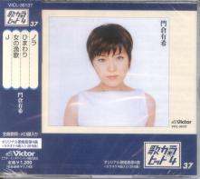 Yuki Kadokura - Nora (and more)  (Japan Import)