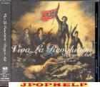 Dragon Ash - VIVA LA REVOLUTION (Japan Import)