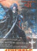 "Animation - Trinity Blood File #01 ""Gunmetal Hound"" +more (Japan Import)"