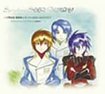 Animation (Toshihiko Sahashi, London Symphony Orchestra) - Kokyo Kumikyoku Mobile Suits Gundam Seed Destiny (Japan Import)