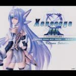 Game Music (Music by Yuki Kajiura) - Playstation2 Game Xenosaga Episode III [Also Sprach Zarathustra] Original Sound Best Tracks (Japan Import)
