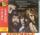Creedence Clearwater Revival - PENDULUM [Limited Pressing] (Japan Import)