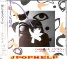 Isabelle Antena - HOPING FOR LOVE (Japan Import)