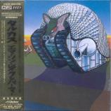 Emerson, Lake & Palmer - Tarkus (Cardboard Sleeve) [Limited Release] (Japan Import)