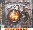 Dragonforce - Inhuman Rampage (Japan Import)