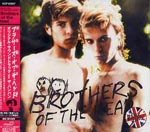 Original Soundtrack - Brothers of the Head Original Soundtrack Feat. The Banban (Japan Import)