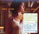 Bruna Caram - Essa Menina (Title subject to change) (Japan Import)