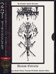 HELLHAMMER - Demon Entrails (Japan Import)