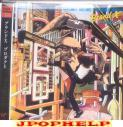 BRAND X - Prduct [Cardboard Sleeve] (Japan Import)