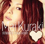 Mai Kuraki - Summer Time Gone [w/ DVD, Limited Edition] (Japan Import)