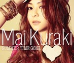 Mai Kuraki - Summer Time Gone [Regular Edition] (Japan Import)