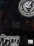 WRESTLING(NOAH, N.J.W.) - PRO-WRESTLING NOAH VS New Japan Pro-Wrestling DVD Box DVD (Japan Import)