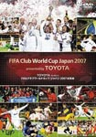 Soccor - Toyota Presents FIFA Club World Cup Japan 2007 Soshuhen DVD (Japan Import)
