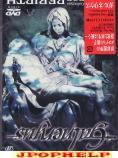 Galneryus - Live For Rebirth [DVD+CD] DVD (Japan Import)