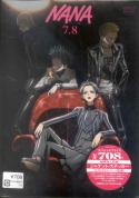 Animation - Nana 7, 8 [Special Edition] DVD (Japan Import)