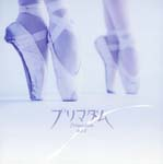 Original Soundtrack - SUIYO DRAMA [BALLET YARI TAI !( KARI )] SOUNDTRACK (Japan Import)