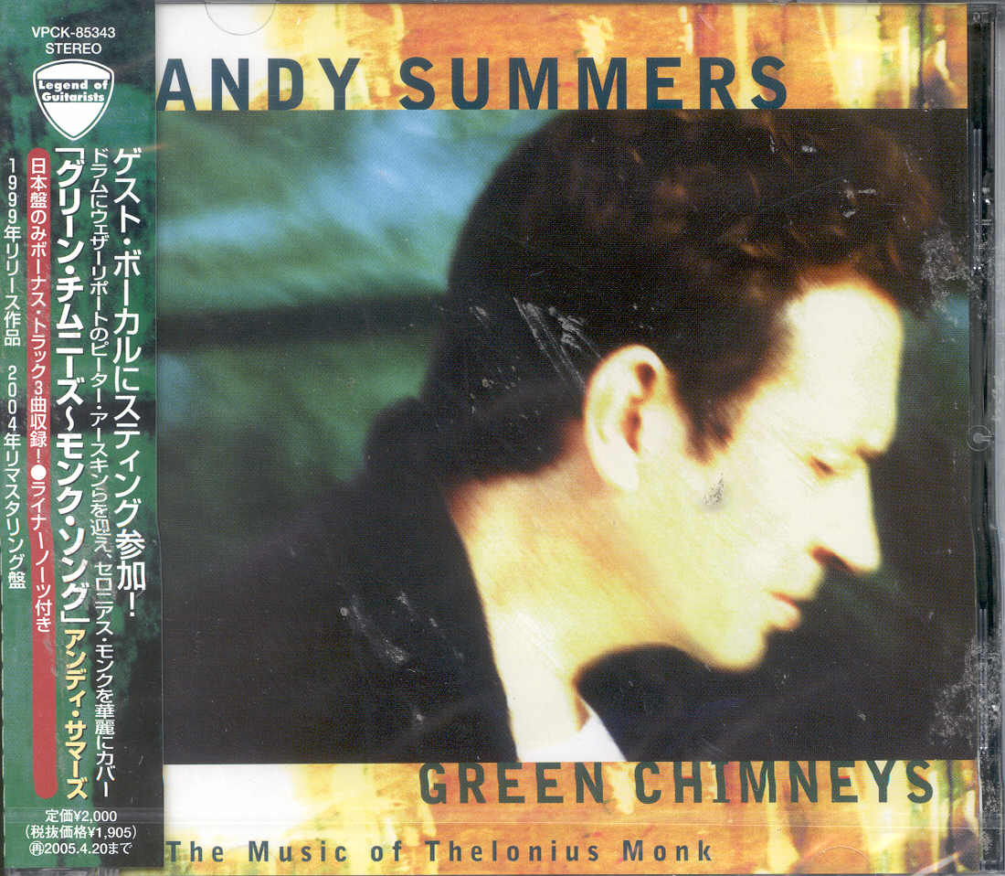 JPOPHelp.com: ANDY SUMMERS CD and DVD Feature Page - Shop / Buy