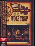 The Doobie Brothers - Live at Wolf Trap [2CD+DVD/Limited Edition] DVD (Japan Import)