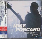 Mike Porcaro - Brotherly Love [SHM-CD] (Japan Import)