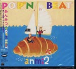 anmi2 - Pop'n Beat SACD (Japan Import)