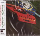 Casiopea - S/T (Japan Import)