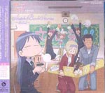 Drama CD - TV Tokyo Kei Animation Sketch Book - full color's Drama CD Sketch Book Stories (Japan Import)