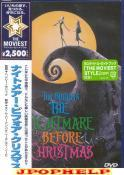 Animation - THE NIGHTMARE BEFORE CHRISTMAS DVD (Japan Import)