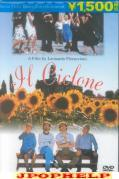 Movie - Il Ciclone  (Japan Import)
