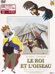 Animation - The King and the Mockingbird Edition Collector [Limited Edition] DVD (Japan Import)
