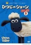 Animation - Shaun the Sheep Series 2 2 DVD (Japan Import)