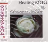 Healing - KOTO de Kiku Christmas Album (Japan Import)