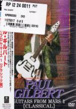 Paul Gilbert - Guitars From Mars 1 [Classical] (Japan Import)