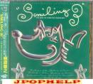 Noriyuki Makihara - SMILING III -THE BEST OF NORIYUKI MAKIHARA- III -THE BEST OF NORIYUKI MAKIHARA- (Japan Import)