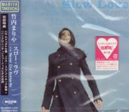 Mariya Takeuchi - Slow Love [Limited Edition] (Japan Import)